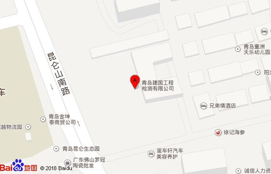 联系电话:0546-6060308 第七检测地址:青岛市城阳区惜福镇街道演礼